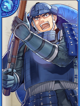 Blue Hood Chief (GT)