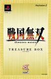 SW Treasure Box Cover