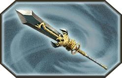 File:Zhaoyun-dw6weapon2.jpg