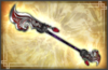Double Voulge - 5th Weapon (DW7)