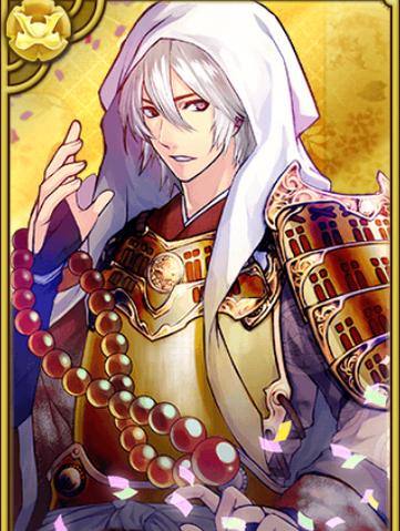 File:Kenshin Uesugi 5 (GT).png