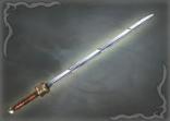 File:1st Weapon - Sun Quan (WO).png