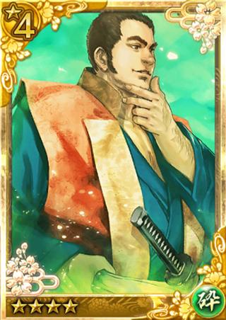 File:Takamori Saigo 2 (QBTKD).png