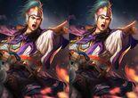 Zhou Yu (ROTK13)