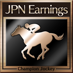 File:Champion Jockey Trophy 30.png