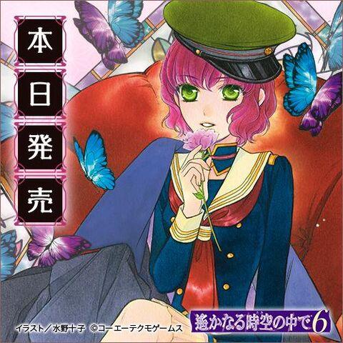 File:Azusa-countdown-haruka6.jpg