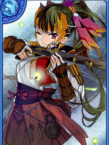 File:Hotaru 3 (GT).png