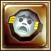 File:Mirror Shield Badge (HW).png