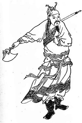 File:Xu Huang Illustration.png