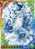 Michizane Sugawara's Shadow (QBTKD)