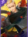 Rikyu Sen 3 (GT)