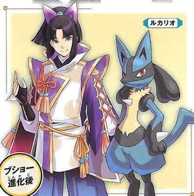 File:Pokemon Conquest - Ranmaru 2.png