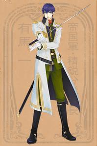 Arima-haruka6