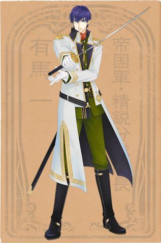 File:Arima-haruka6.png