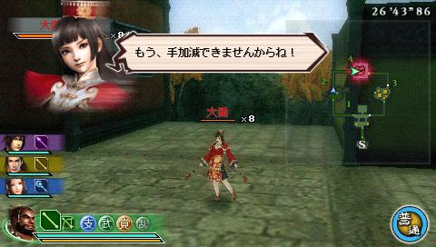 File:Dwsf2-dlc2-quest01.jpg