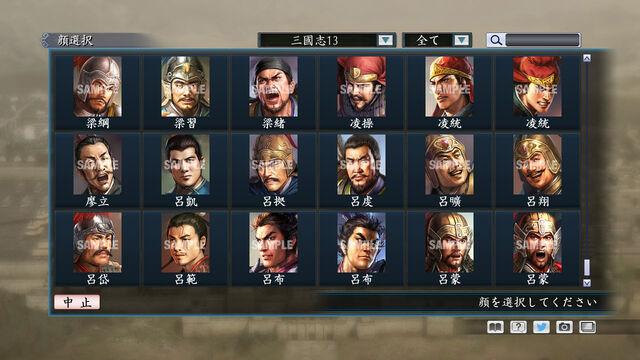 File:Portrait Set 265 (ROTKT DLC).jpg