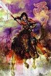 Yukimura-sw