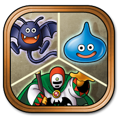 File:DQH Trophy 15.png