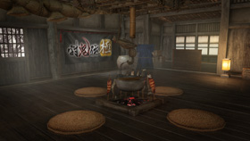 File:Interior Room 7-1 (DW8E DLC).jpg