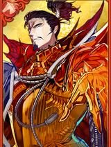 Nobunaga Oda 4 (GT)
