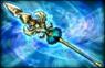 Mystic Weapon - Ma Chao (WO3U)
