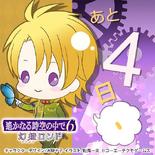 Countdown - Shuhei (HTN6GR)