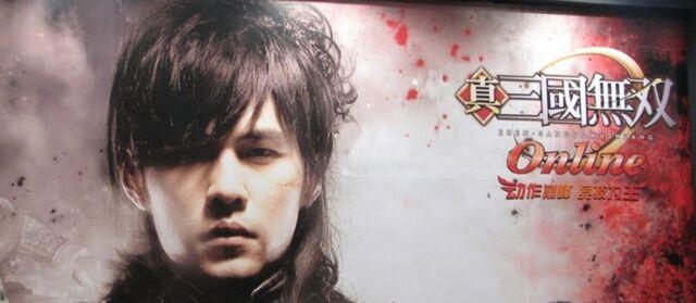 File:Dwonline-jaychou.jpg