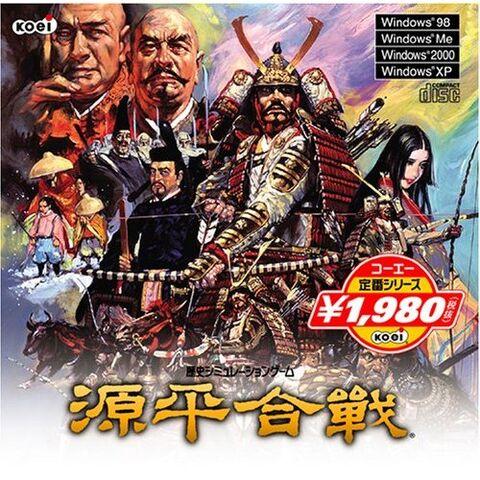 File:Genpeikassan.jpg
