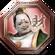 Sengoku Musou 3 Z Trophy 25