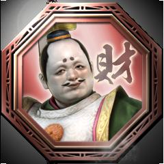 File:Sengoku Musou 3 Z Trophy 25.png