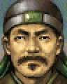 File:Yang Song (ROTK2PS).png