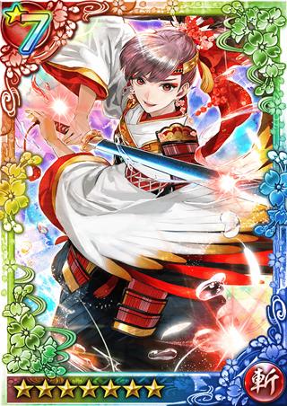 File:Lady Tsuru 2 (QBTKD).png