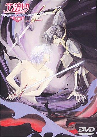 File:Angelique-shiroimemoire-dvd2.jpg
