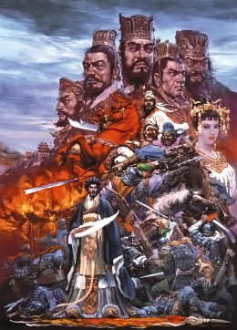 File:ROTK2 Cover.png