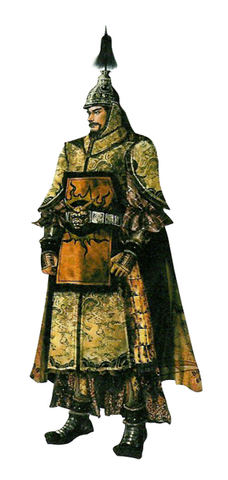 File:Yuan Shao Concept Artwork (DW3).png