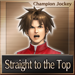 File:Champion Jockey Trophy 35.png