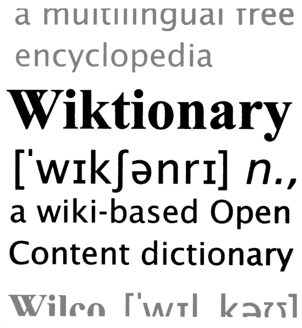 File:Wiktionary-logo-51px.png