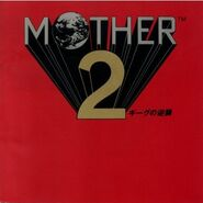 Mother2OST