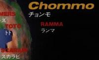Chommo M2manual