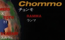 File:Chommo M2manual.png