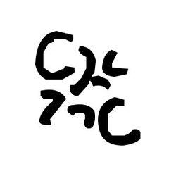Chaos Rune