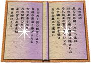7starbook
