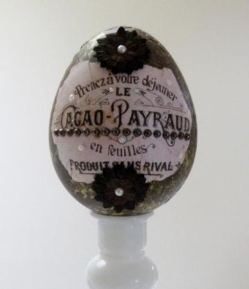 File:Faux Chocolate Egg.jpg
