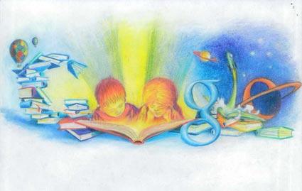 File:Reading : Share The Adventure.jpeg
