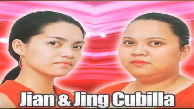 File:Jian&Jiang.JPG
