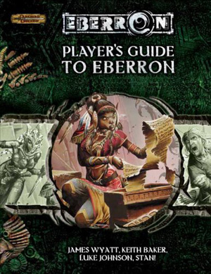 File:Playersguidetoeberroncover.jpg