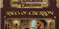 Races of Eberron (book)