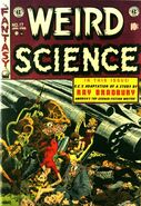 Weird Science Vol 1 17