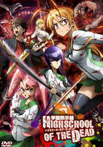File:Highschool of the Dead.png