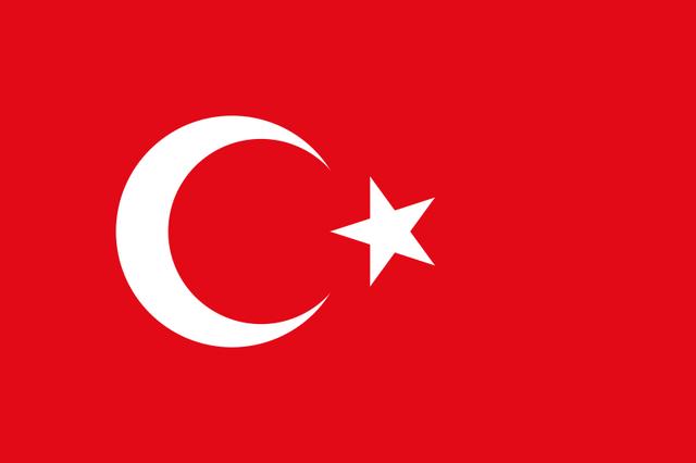 File:Wikia-flag Turkey.png
